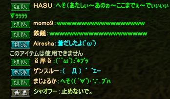 2010-05-26 15-39-00