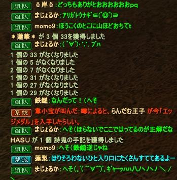 2013-05-27 23-15-47