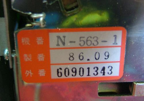 DSCF4743_20130901002313c3c.jpg