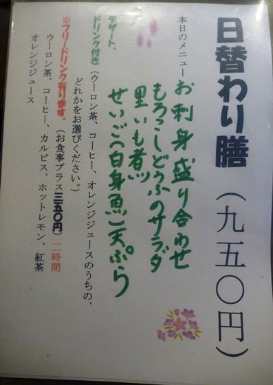 花籠1304 (3)