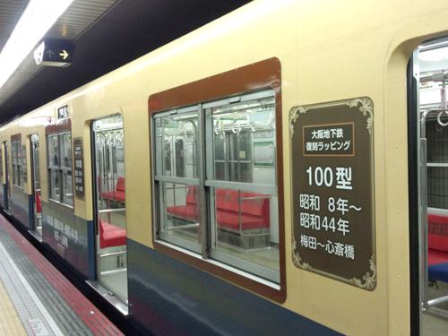 20140118-2.jpg
