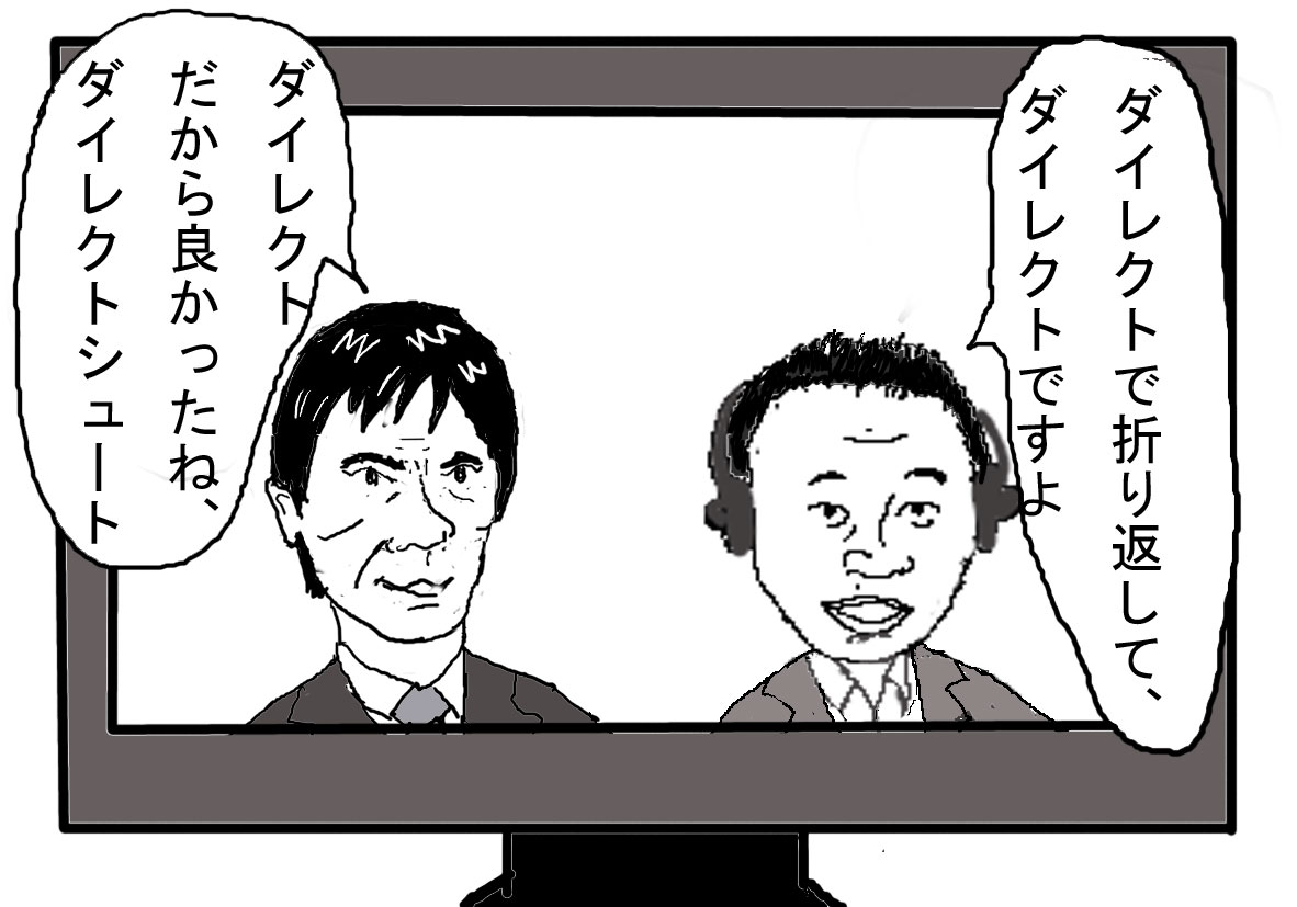onetouchi003_201401031202556a3.jpg