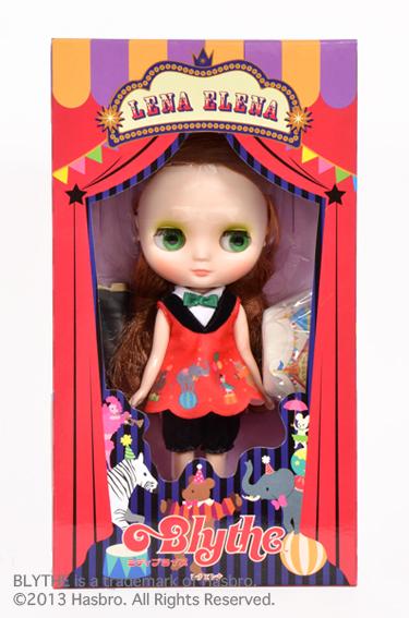 Lena Elena pkg01 credit