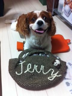 ジェリー2