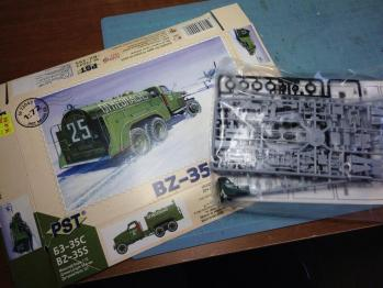 bz35s_kit.jpeg