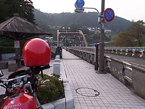 変換 ~ RIMG2741