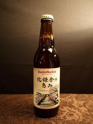 北鎌倉の恵み1310TOP
