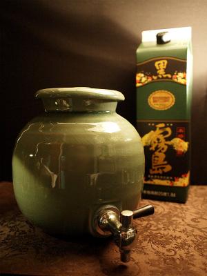 黒霧島陶器1310
