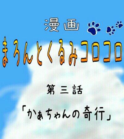 manga31~01