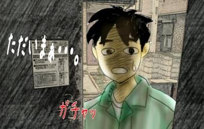 manga32_convert_20130811150402.jpg
