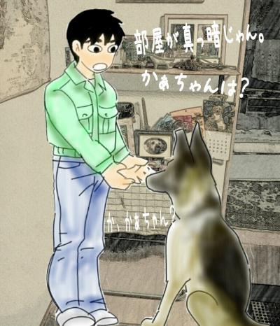 manga34_convert_20130811150510.jpg