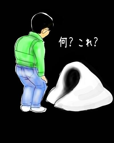 manga36.jpg