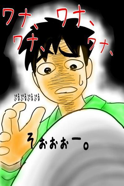 manga37_convert_20130811150613.jpg
