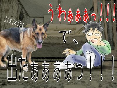 manga39_convert_20130811150709.jpg