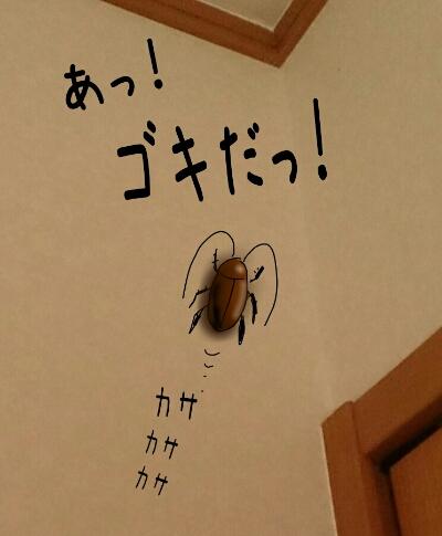 manga40006.jpg