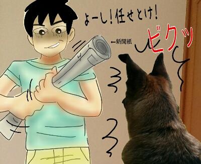 manga40007.jpg