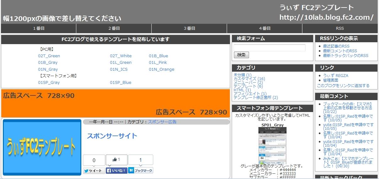 02S_Basic.jpg