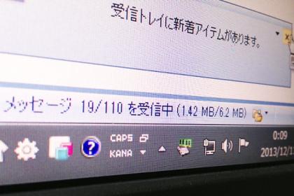 14_201312110138126c8.jpg
