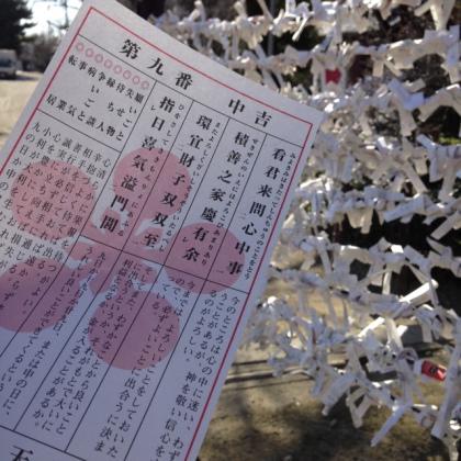 2-01_20140107025027faf.jpg