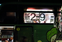 13 (6)