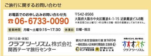 20130430210136685[1]
