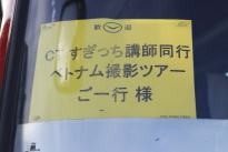 IMG_0876-02-02.jpg