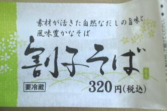 IMG_7860-00000.jpg