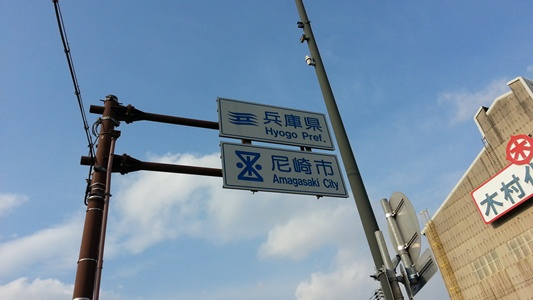 20140112_150451.jpg