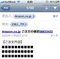 201311281204481a7.jpg