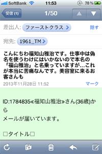 201311281205025ec.jpg