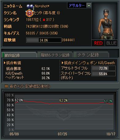 201310190422266b3.jpg