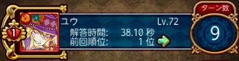 Screenshot_2013-08-15-16-41-34.jpg
