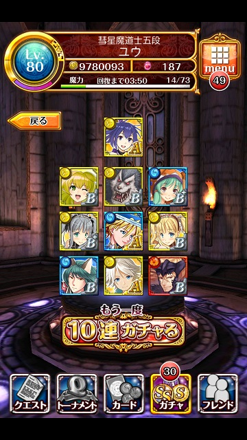 Screenshot_2013-08-27-02-04-20.jpg