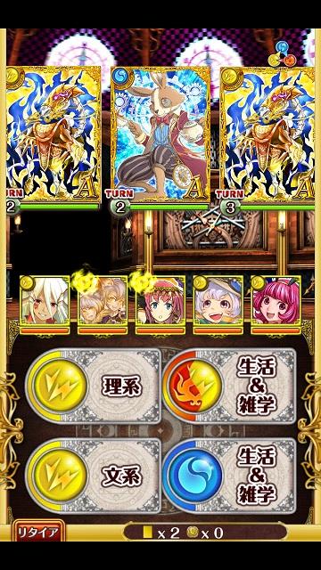 Screenshot_2013-08-28-01-51-53.jpg