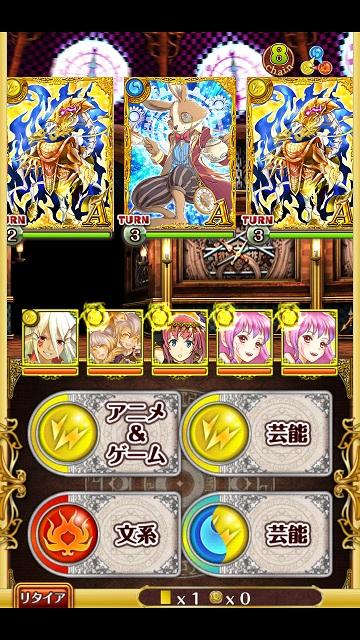 Screenshot_2013-08-28-13-21-50.jpg