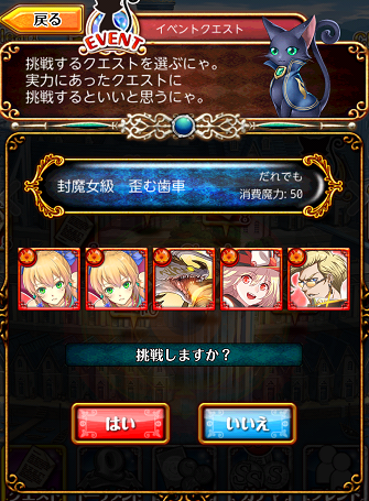 Screenshot_2013-08-29-01-01-20.png