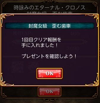 Screenshot_2013-08-29-01-36-28.jpg