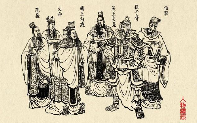 奈津子の徒然雑記帳歴史のお話その117:古代王朝③