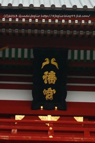 2013年 春・鎌倉