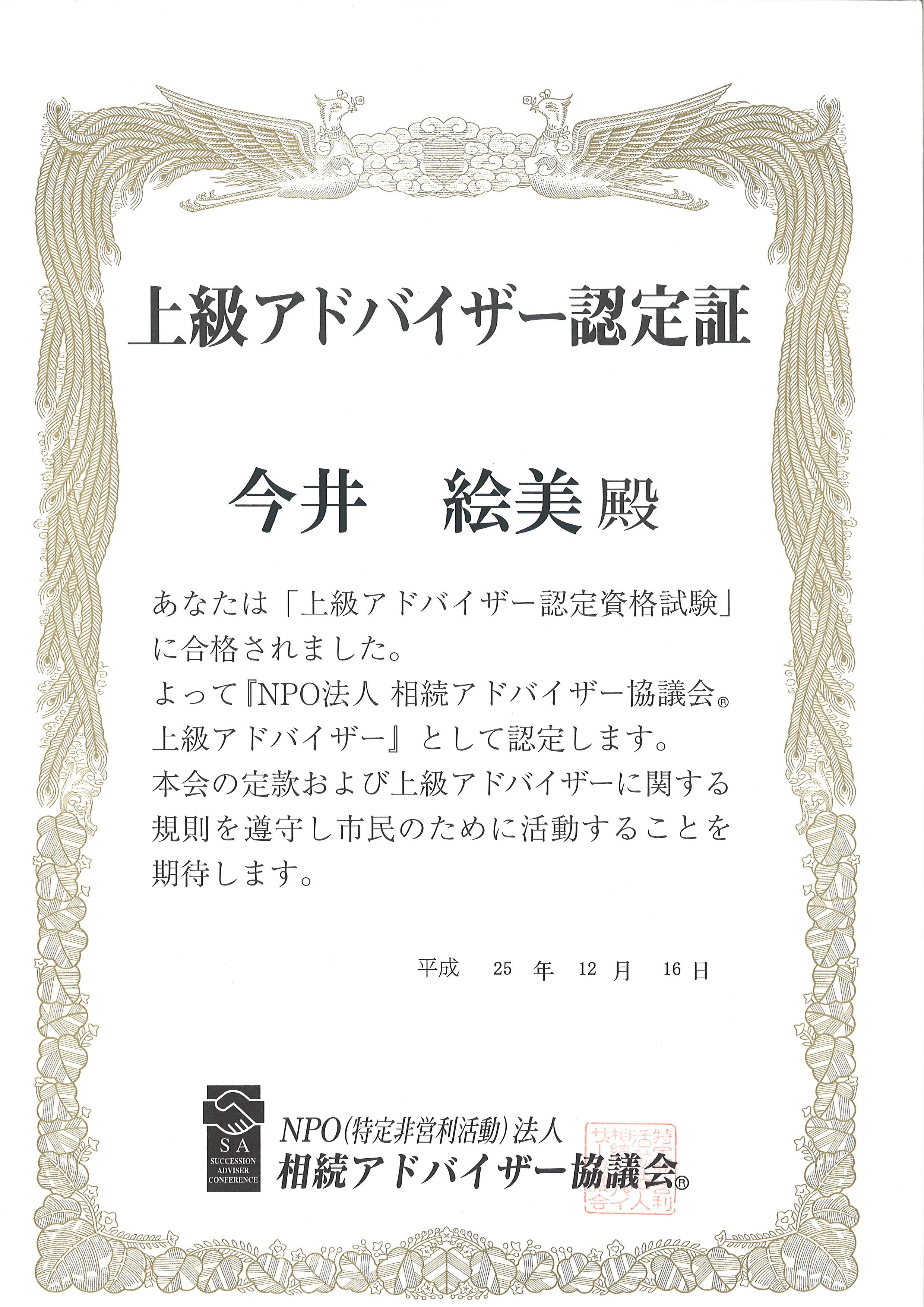 20131220173144_00001.jpg