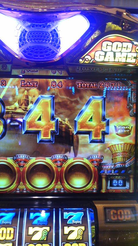 moblog_93c45dbc.jpg