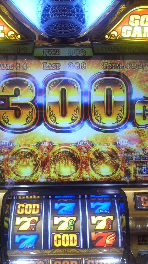 moblog_e7091a6c.jpg