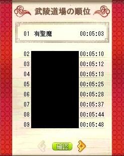20131217001928811.jpg