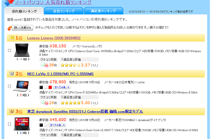 20130929172143864.png