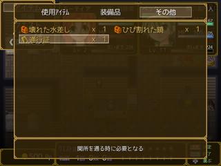 SS_2014_1023_1.jpg