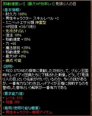 20130716213951d17.jpg
