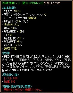 20130725222551a46.jpg