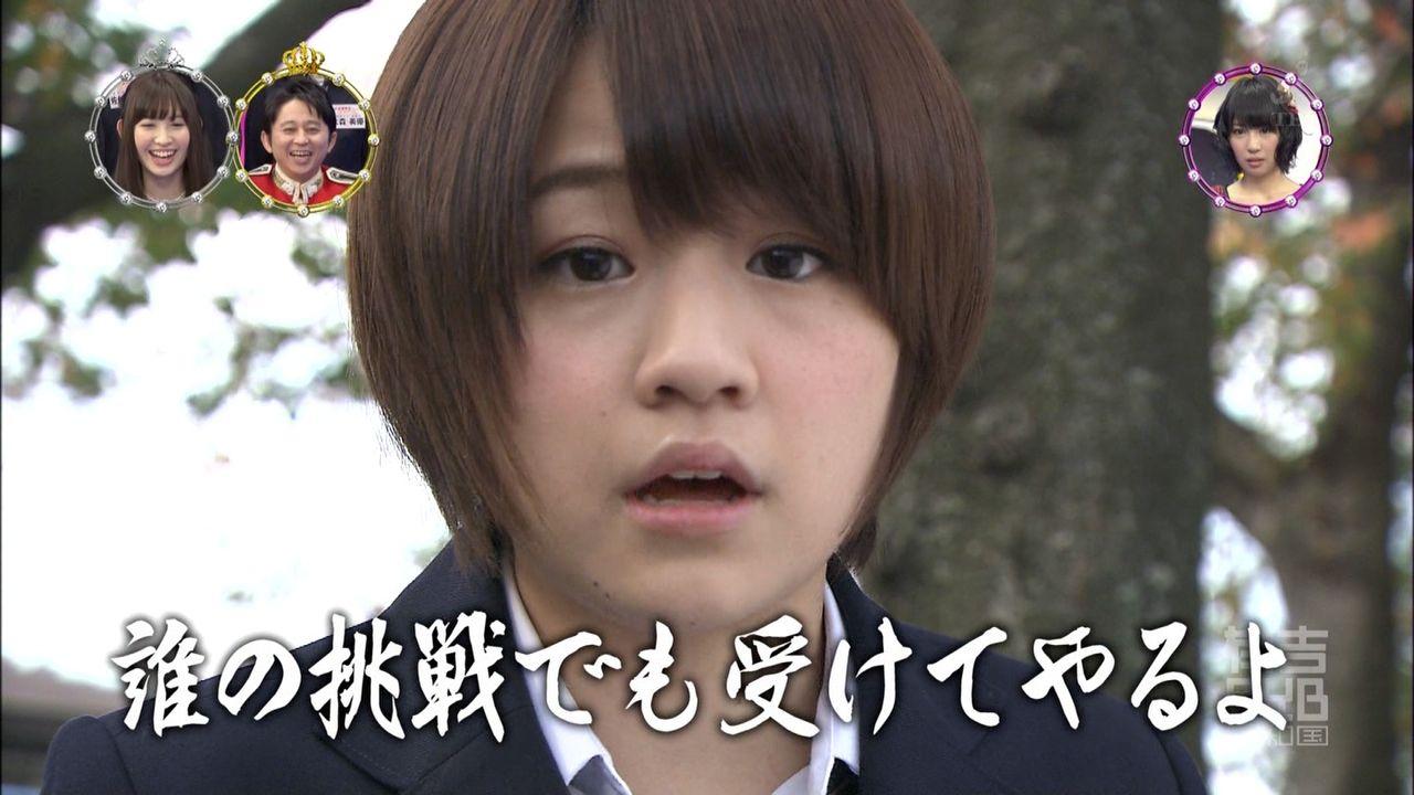 haruka_shimada.jpg