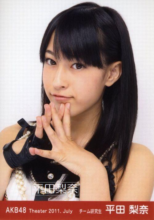 rina_hirata.jpg
