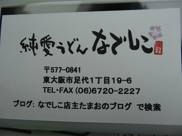 DSC09999.jpg